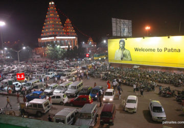 Patna railway station  during night //welcome/// patna//bihar//india//