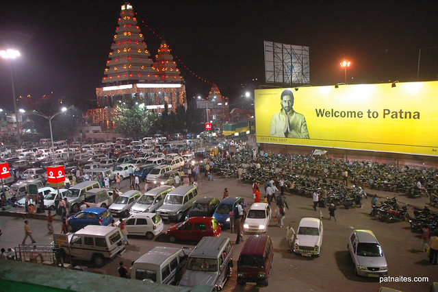 Patna railway station  during night //welcome/// patna//bihar//india//
