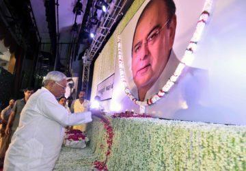 बिहार में स्व0 अरुण जेटली जी की प्रतिमा लगाई  जायेगी और उनका जन्मदिवस हर वर्ष राजकीय  समारोह के रूप ...