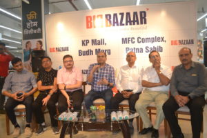 <b>Big Bazaar Launches Two New Mega Stores For The People Of Patna</b>