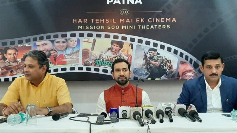 दिनेशलाल यादव निरहुआ ने की बिहार में 500 थियेटर के साथ एजुकेशन को जोड़ने की पहल