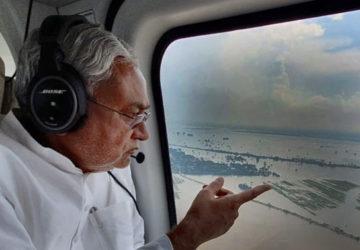मुख्यमंत्री श्री नीतीष कुमार का हवाई  सर्वेक्षण