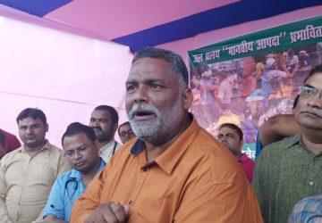 लोकनायक जयप्रकाश नारायण की जयंती पर पप्पू यादव ने बाजार समिति में शुरू किया तीसरा मेगा मेडिकल कैंप