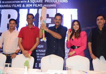 कीर्ति आज़ाद ने पटना में अपने को-स्टार्स के साथ  किया फ़िल्म 'किरकेट - बिहार के अपमान से सम्मान तक' ...