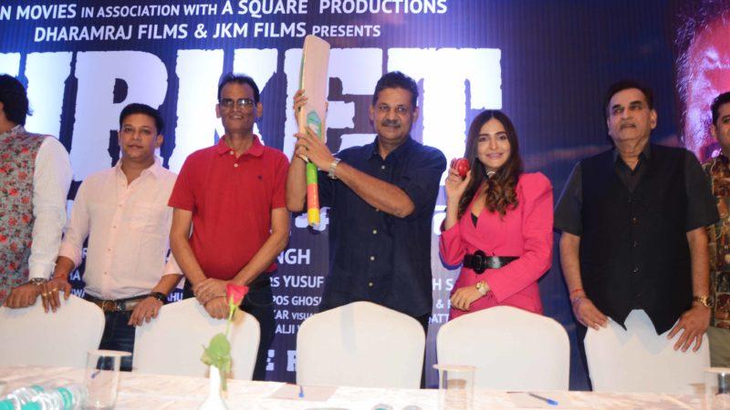 कीर्ति आज़ाद ने पटना में अपने को-स्टार्स के साथ  किया फ़िल्म 'किरकेट – बिहार के अपमान से सम्मान तक' का प्रमोशन
