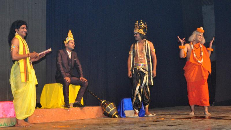 """""""मायाराम की माया"""" का मंचन"""