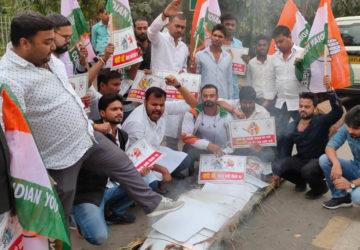 पटना 8 नवम्बर, 2019 आज जनविरोधी नोटबंदी के तीसरे वर्षगांठ पर बिहार प्रदेश युवा कांग्रेस के तरफ से आर...