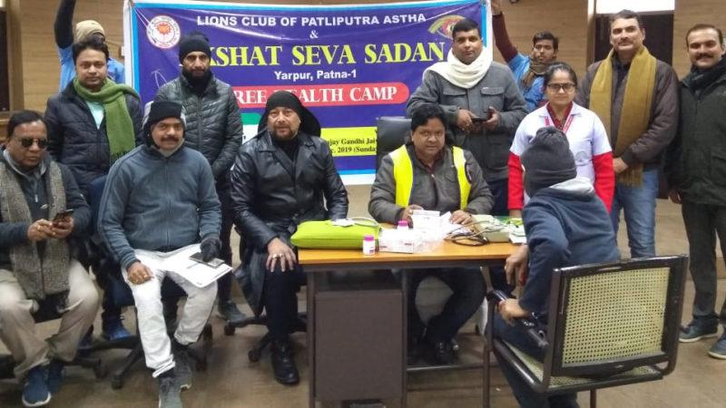 Lions Club Pataliputra Aastha and Akshat Seva Sadan organized a mega free health screening camp