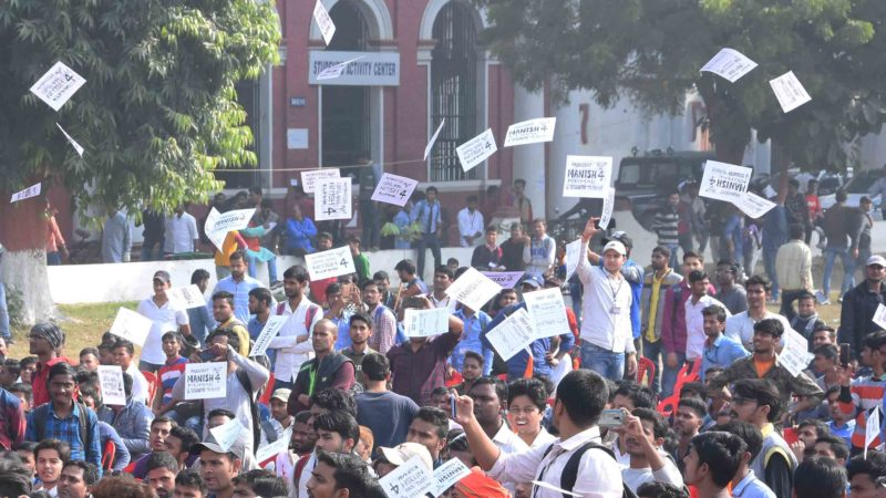 There was an uproar in the Patna University Students' Union election