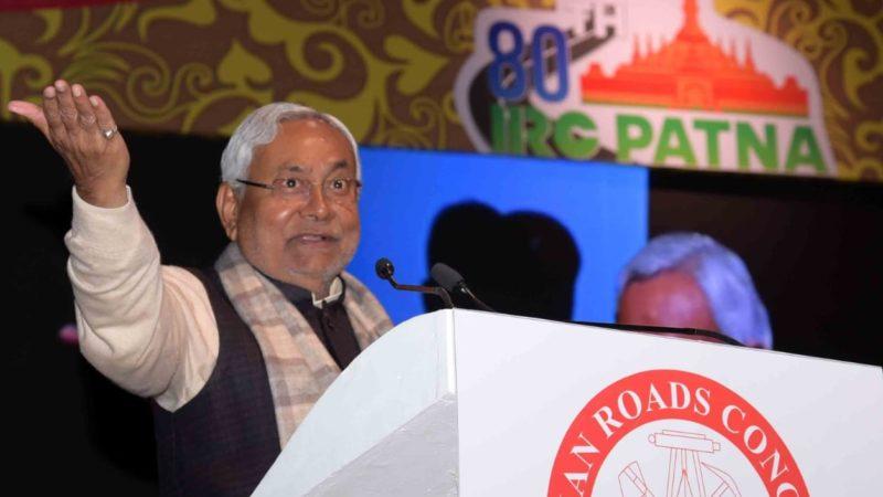 सड़क के निर्माण के साथ उसके रखरखाव के लिए भी सरकार को जिम्मेवारी लेनी पड़ेगी- नीतीश कुमार