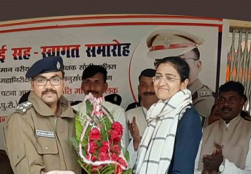 DIG, Garima Mallick congratulated the new SSP and said that the Patna Police has found a better lead...