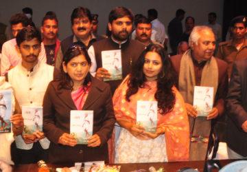 पूर्व सांसद श्री आनंद मोहन की तीसरी नई पुस्तक गांधी (कैक्टस के फूल) //लोकार्पण समारोह