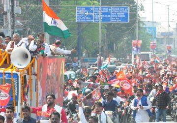 अमर शहीद जुब्बा सहनी के 75वें शहादत दिवस पर विकासशील इंसान पार्टी  द्वारा पटना में निकाला गया विशाल ...