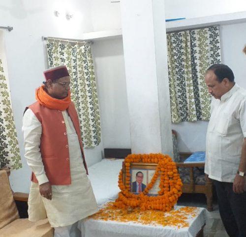 <b>भाजपा अनुसूचित जाति मोर्चा के  संजय राम जी के आवास पर संविधान निर्माता बाबा भीमराव अंबेडकर की जयंती मनाई गई</b>