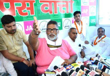 करण जौहर, सलमान खान की फिल्मो को बिहार में नहीं होने देंगे रिलीज , बरसात से पहले ही सरकार के दावे फे...