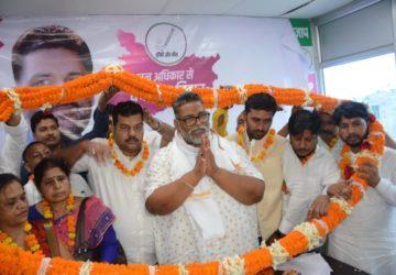 पप्पू यादव ने पार्टी के सदस्यता अभियान की शुरुआत की   जन अधिकार से बदलेगा बिहार : पप्पू यादव