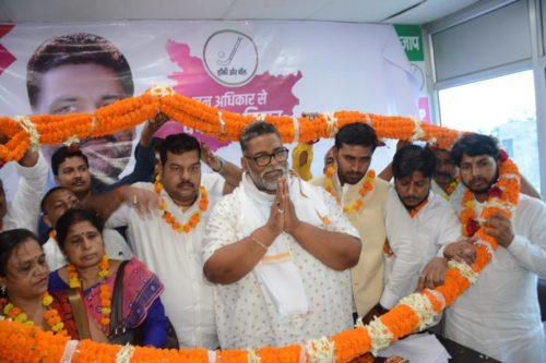 <b>पप्पू यादव ने पार्टी के सदस्यता अभियान की शुरुआत की   जन अधिकार से बदलेगा बिहार : पप्पू यादव</b>