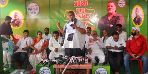 """<b>पप्पू यादव ने बिहार चुनाव के लिए रवाना किए 65 प्रतिज्ञा रथ //  पप्पू यादव ने जारी किया पार्टी का गाना ..""""अब जनता का शासन होगा, जन-जन का सिंहासन होगा"""" // भूमिहीन परिवारों को 3 डिसमिल जमीन और शहरी गरीबों को 1 BHK फ्लैट देंगे: पप्पू यादव</b>"""