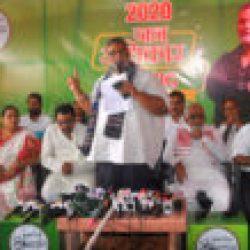 """पप्पू यादव ने बिहार चुनाव के लिए रवाना किए 65 प्रतिज्ञा रथ //  पप्पू यादव ने जारी किया पार्टी का गाना ..""""अब जनता का शासन होगा, जन-जन का सिंहासन होगा"""" // भूमिहीन परिवारों को 3 डिसमिल जमीन और शहरी गरीबों को 1 BHK फ्लैट देंगे: पप्पू यादव"""